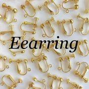 カン付きイヤリング ネジ式 丸タイプ 10個セット ゴールド