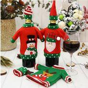 クリスマス フェルト サンタクロース 雪だるま 装飾 ワインボトルカバー インテリア デコパーツ