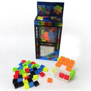 <おもしろバラエティ雑貨>ブロックのキューブおもちゃ! ブロックキューブ No.209-301