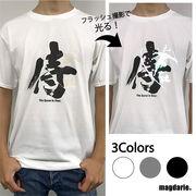 オーロラ反射 侍ロゴTシャツ