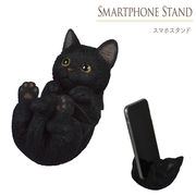 スマホスタンド(黒猫)