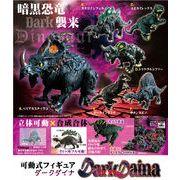 「恐竜」可動式フィギュアダークダイナ