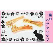 オリジナル企画商品 猫雑貨 デコ土台 レジンフレーム 猫のヘアクリップ
