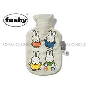S) 【ファシー】 FASHY 6660 22 MIFFY PRINT COVER  ミッフィー プリント カバー ミッフィー 0.8L