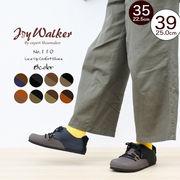 【joy walker】レディースサイズ フットベッド シューズ 8色