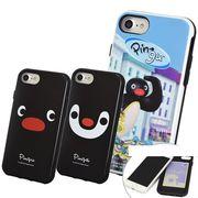ピングー iPhone 8/7/6s/6対応ハイブリッドケース Pingu in the city PG-56C