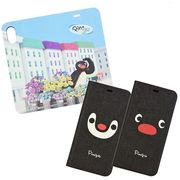 ピングー iPhone Xs/X対応フリップカバー Pingu in the city PG-59C