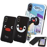 ピングー iPhone Xs/X対応ハイブリッドケース Pingu in the city PG-55C