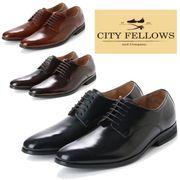 【CITY FELLOWS】(シティーフェローズ) 外羽根式 プレーントゥレースアップ レザー ビジネス シューズ
