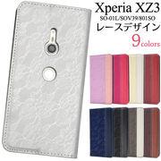 手帳型ケース Xperia XZ3 SO-01L SOV39 801SO ケース スマホケース 手帳型 カバー エクスペリアXZ3 人気