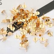 カン付きピアス 皿直径8ミリ 各90個(45ペア)セット