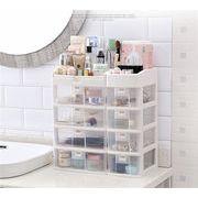 ★化粧品 小物 収納ボックス 高品質  オーガナイザー 引き出し付き 大容量