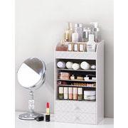 ★化粧品 小物  高品質  収納ボックス オーガナイザー 引き出し付き 大容量