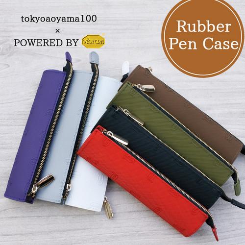 vibram × TOKYO AOYAMA 100 RUBBER ペンケース 7色展開