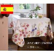 スペイン製テーブルクロス サマー