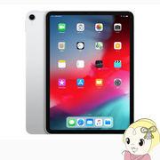 Apple iPad Pro 11インチ Wi-Fi 1TB MTXW2J/A [シルバー]