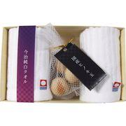 今治純白(純晒し)タオル&国産ヒノキ玉セット TSE1003402