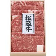 松阪牛すきしゃぶ(折箱入り)450g 2455-100