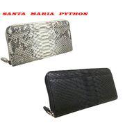 Santa Maria サンタマリア製パイソン 蛇革 財布/艶消しパイソンラウンドファスナー長財布4510