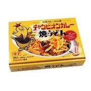金沢カレーの元祖 チャンピオンカレー焼うどん 200g×3