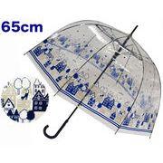 レディースビニール傘 【ナイトウォークキャット  NV】 65cm