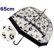 レディースビニール傘 【ブラックパンダ  BK】 65cm
