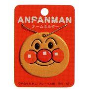 【アンパンマン】[ANA-280]ネームホルダー(アンパンマン)