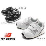 S) 【ニューバランス】 IV996 GBK001 GWH100 スニーカー 靴 シューズ 全2色 ベビー&キッズ