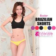 【即納】【ブラジリアンショーツ パンツ 女性用】下着 ロゴ入りなのでチラ見せOK