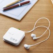 (ステーショナリー)(デジタル文具)キングジム デジタル耳せん MM1000シロ