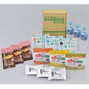 (防災・防犯)(保存食・保存水)A4ボックス食料備蓄 3日間セットFLS-01 29620