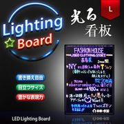 光る看板 電光掲示板 電子看板 600×400 Lサイズ 看板 ライティングボード / 商用 店舗用看板