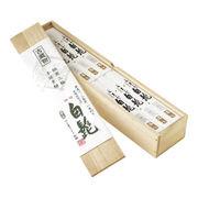 (食品)(そうめん・うどん・きしめん)手延べ三輪の細麺 白髭 LBS-30