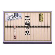(食品)(そうめん・うどん・きしめん)手延べ吉野葛入りそうめん三輪の糸 ノンオイル製法 NDY-20