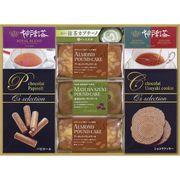 手作りケーキ&洋菓子 PYA-50