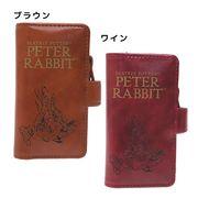 【キーケース】ピーターラビット 合皮キーコインケース