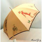 【日本製】【雨傘】【長傘】甲州織生地ホグシ織自転車柄日本製タッセル付手元ジャンプ傘