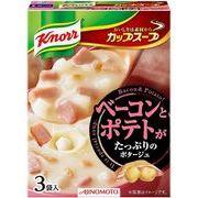 【ケース売り】クノール カップスープ(3袋入)ベーコンとポテトがたっぷりのポタージュ