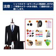 Fashions←限定発売/高品質/大人の魅力/ビジネス/メンズ/紳士服/フォーマル新社会人/メンズファッション