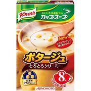 【ケース売り】クノール カップスープ(8袋入)ポタージュ