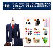 お手頃な価格&高品質/大人の魅力/新品/ビジネス/メンズ/紳士服/フォーマル新社会人/メンズファッション