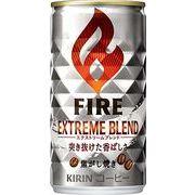 【3月末まで送料無料】キリン ファイア エクストリームブレンド 185g缶