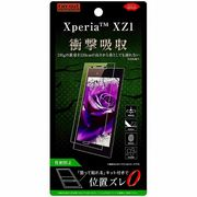 Xperia XZ1 液晶保護フィルム 衝撃吸収 反射防止