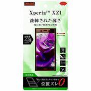 Xperia XZ1 液晶保護フィルム さらさらタッチ 薄型 指紋 反射防止