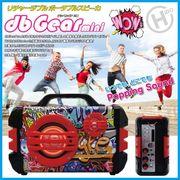リチャージブル ポータブルスピーカー db Gear mini PS-DM001