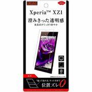 Xperia XZ1 液晶保護フィルム 指紋防止 光沢