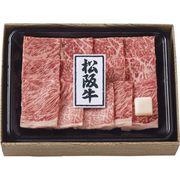 松阪牛 焼肉カルビ300g 2252-80 (代引不可・送料無料)