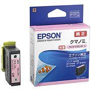 エプソン インクカートリッジライトマゼンタ増量 KUI-LM-L