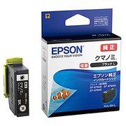 エプソン インクカートリッジブラック増量 KUI-BK-L