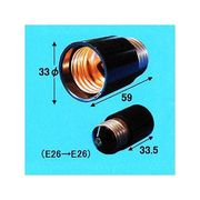 E26→E26 ランプアダプター ブラック